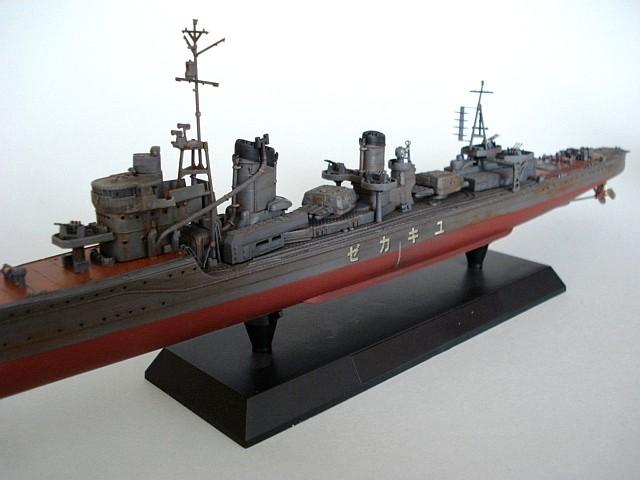 Yukikaze Tamiya 1/350. - Page 2 16_yuk10