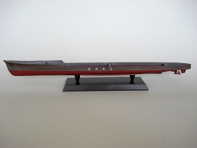 Yukikaze Tamiya 1/350. 1_yuki10