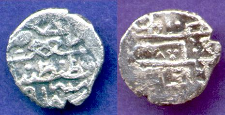 Akçe otómano, Selim I, Constantinopla, año 918 Akae_210