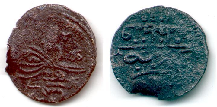 1 Mangir de Suleyman II. AH 1099-1102. Contantinopla   Otoman10