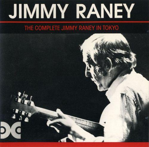 Jimmy Raney 44160210