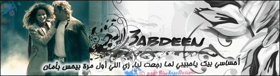 تم فتح باب الترشيح للاشراف فى منتديات كراكيب 3abdee10