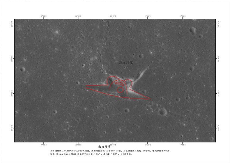 Mission de la sonde Chang'e 2 - Page 2 091110