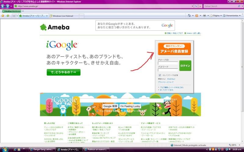 Creando cuenta en el Ameba :3 Ameb110
