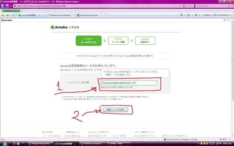 Creando cuenta en el Ameba :3 Ameb210