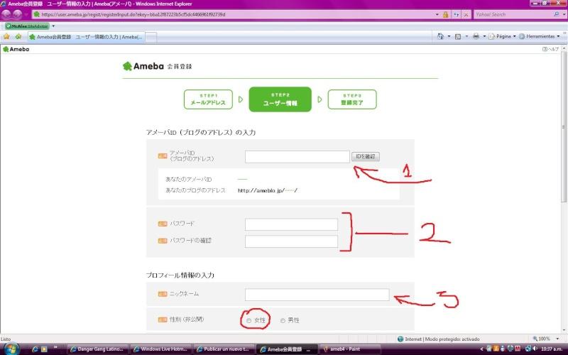 Creando cuenta en el Ameba :3 Ameb610