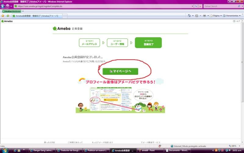 Creando cuenta en el Ameba :3 Ameb910