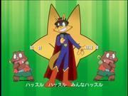 Kaiketsu Zorori