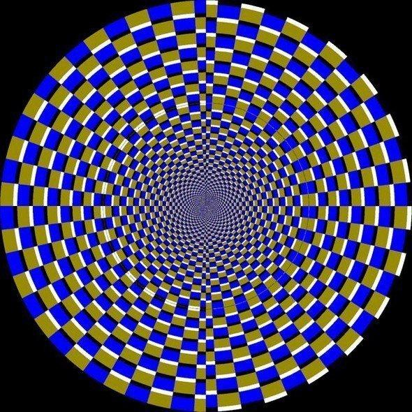 Illusions d'optique - Page 20 Illusi34
