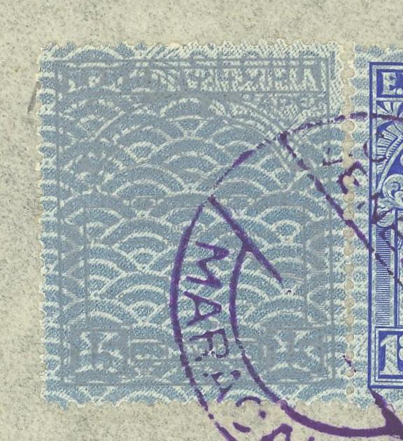 Venezuela  -  Poststücke 12073210