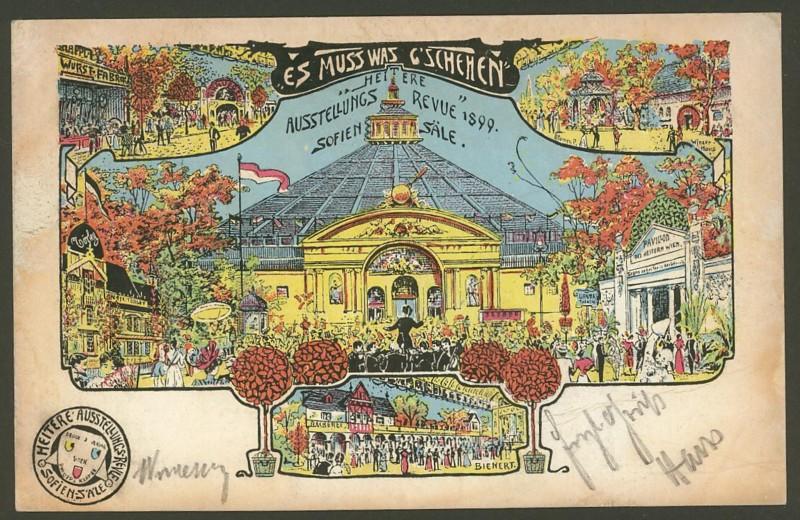 Halbamtliche Ganzsachenpostkarten  -  Gelegenheitsausgaben 1898_s10