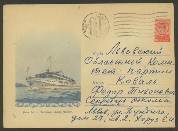 Philablitz - Neue Blitz Briefmarkenauktion - Preise purzeln rückwärts Ussr_310
