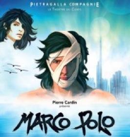 FESTIVAL DE CARCASSONNE Marcop10