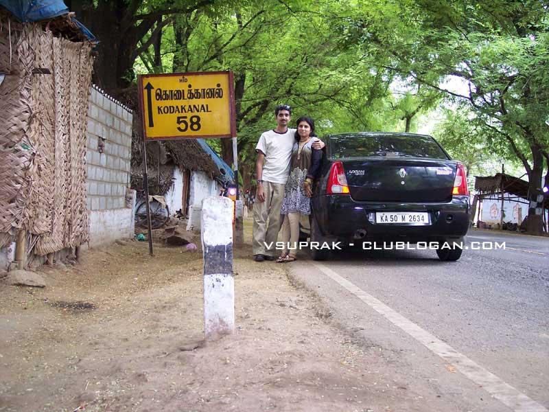 May 2010  ::  Bangalore --> Kodaikanal --> Ooty --> Bangalore 310