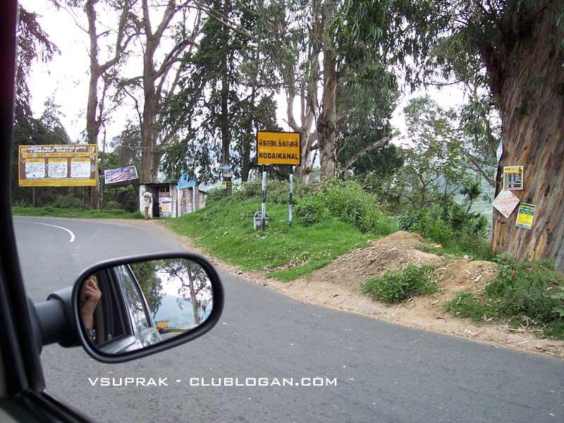 May 2010  ::  Bangalore --> Kodaikanal --> Ooty --> Bangalore 510