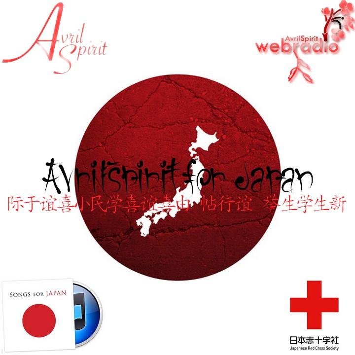 AvrilSpirit for Japan Asj10