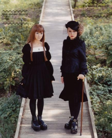 les modes japonaises Elegan10