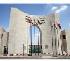 بلدنا للجامعات الفلسطينية | Palestinian Universities