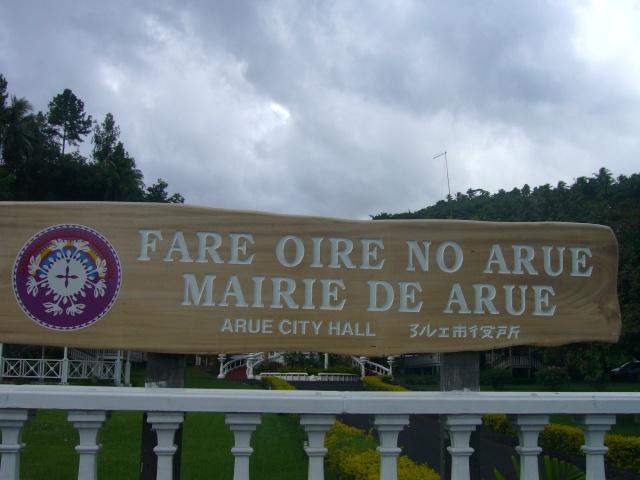 [Papeete] PIRAE-ARUE, hier et aujourd'hui P1040017