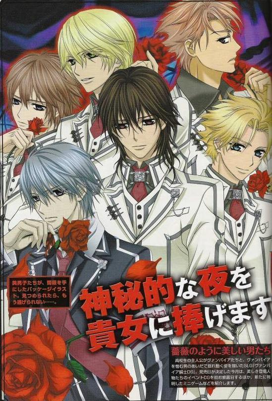 Vampire Knight *** Matsuri Hino*** - Page 8 Vampir61