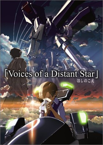 Hoshi no Koe (The Voice of a Distant Star) Voices10