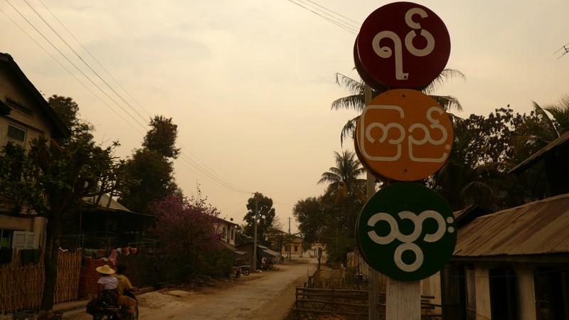 L'esprit birman P1010618