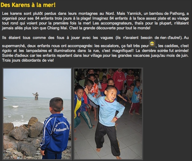 Enfants du Mekong Screen20