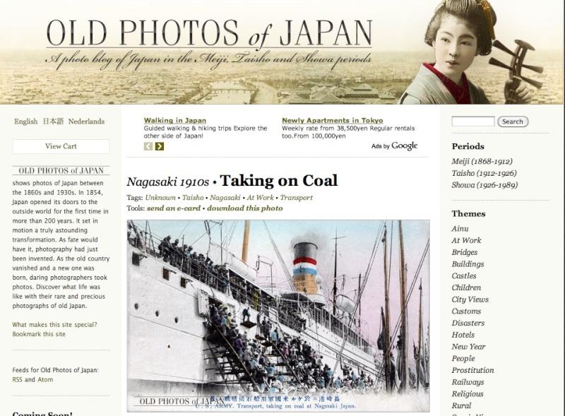 Le Japon, c'est comment ? - Page 2 Screen49