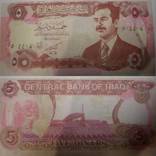5 Dinars de Irak 1992 117