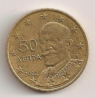50 cent. Grecia. 2002. Copia_14