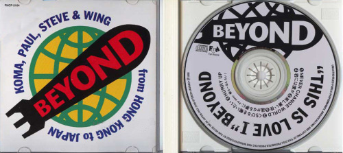 Beyond This is love I 纪念T恤推出 210