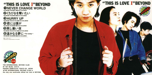 Beyond This is love I 纪念T恤推出 410