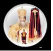 معجزات البابا و مارمينا