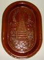 Pilkington's Royal Lancastrian Pottery Dsc06811