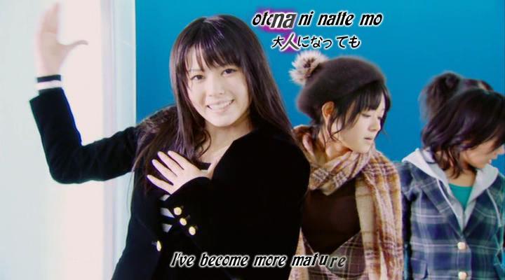 HF -Forever Love (karaoke) C-ute  -- JavierJp0p Foreve10