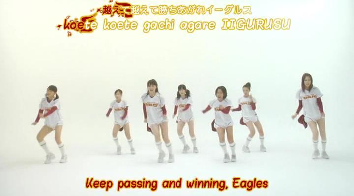 HF-Koero Rakuten Eagles (karaoke) C-ute -- JavierJp0p Koero_12