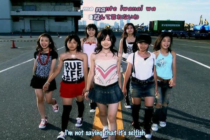 Tokaikko Junjou (C-UTE) - Karaoke -JavierJp0p Tokaik10