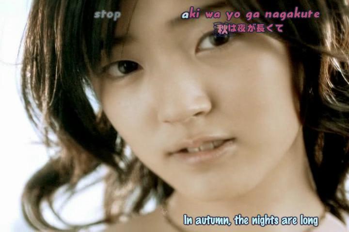 Tokaikko Junjou (C-UTE) - Karaoke -JavierJp0p Tokkai10