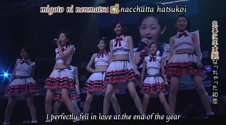 [H!F] C-ute - Wakkyanai (Z) (C-ute '07 Haru ~Golden Hatsu Date - JavierJp0p Wakkan11