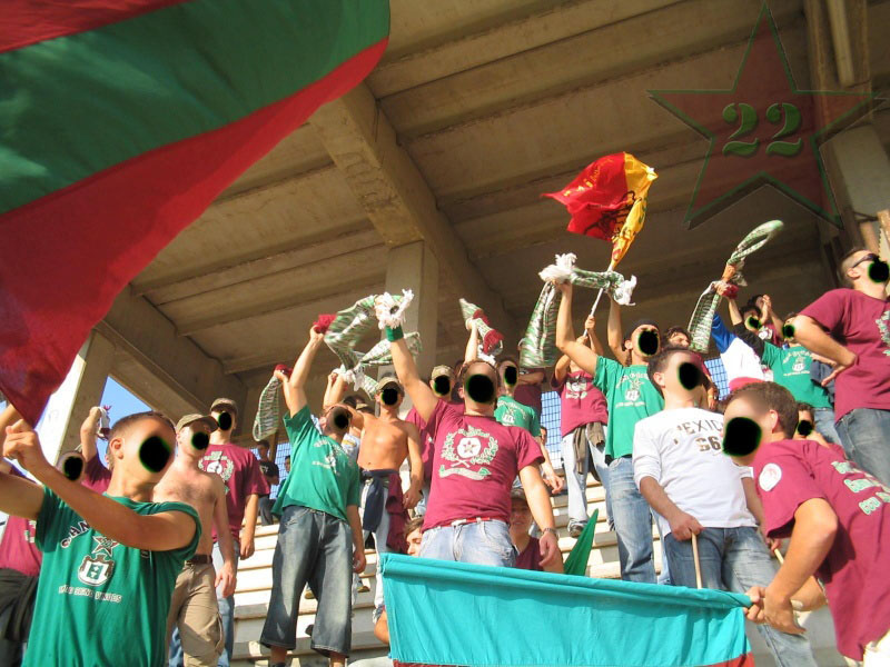 Stagione Ultras 2005/06 Cnsc_111