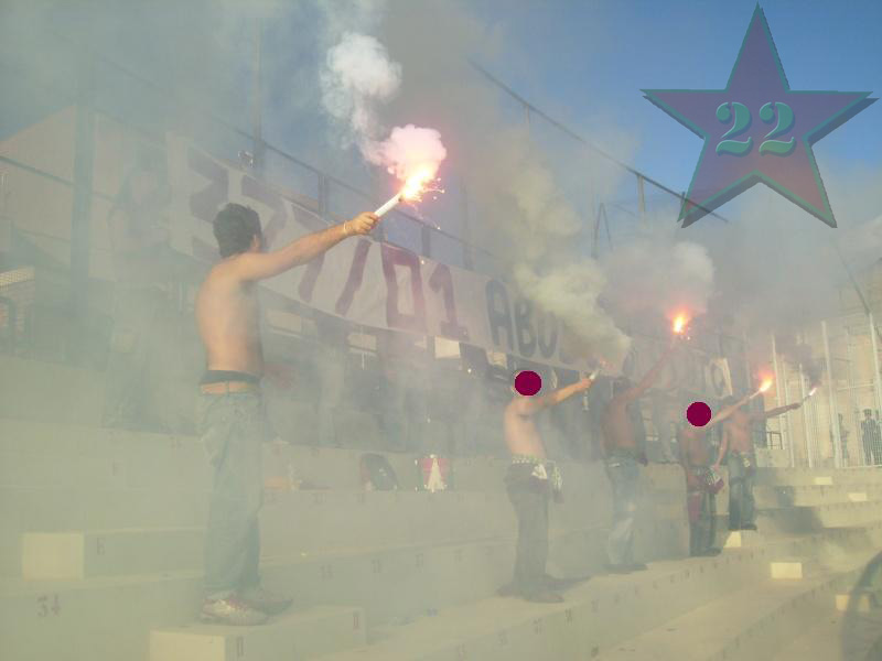 Stagione Ultras 2006/2007 Cnsc_130