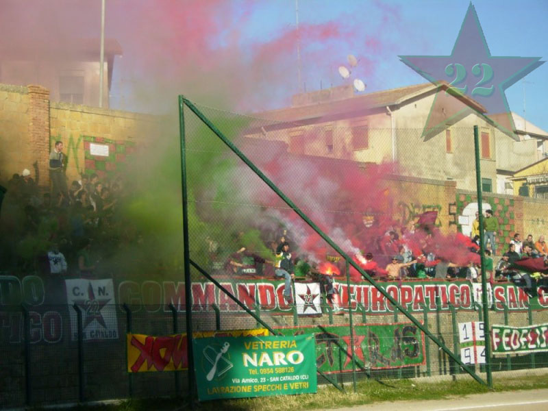 Stagione Ultras 2006/2007 Cnsc_135