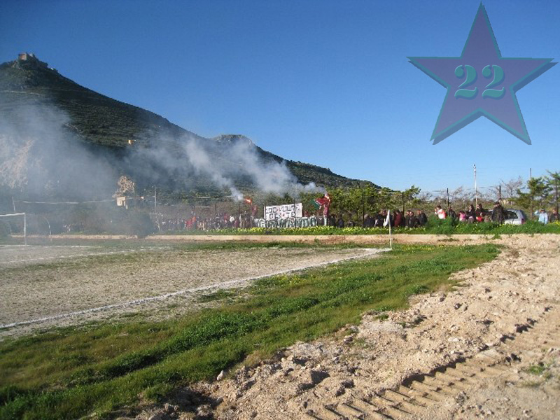 Stagione Ultras 2007/2008 Cnsc_151