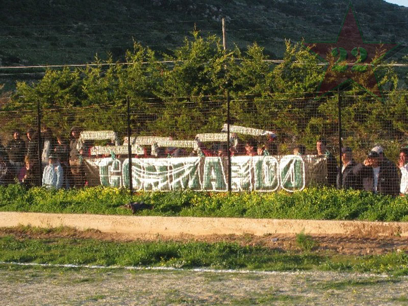 Stagione Ultras 2007/2008 Cnsc_152