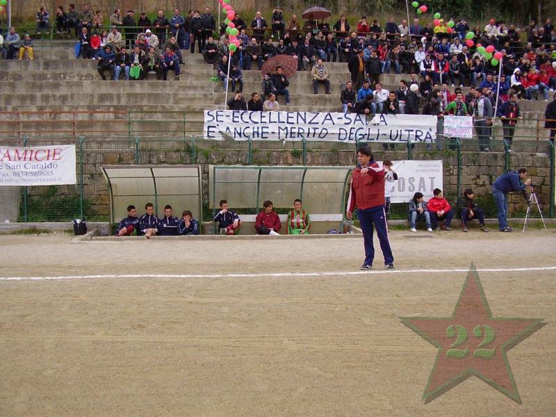 Stagione Ultras 2008/2009 - Pagina 5 Cnsc_622