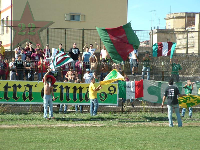 Stagione Ultras 2005/06 Cnsc_810