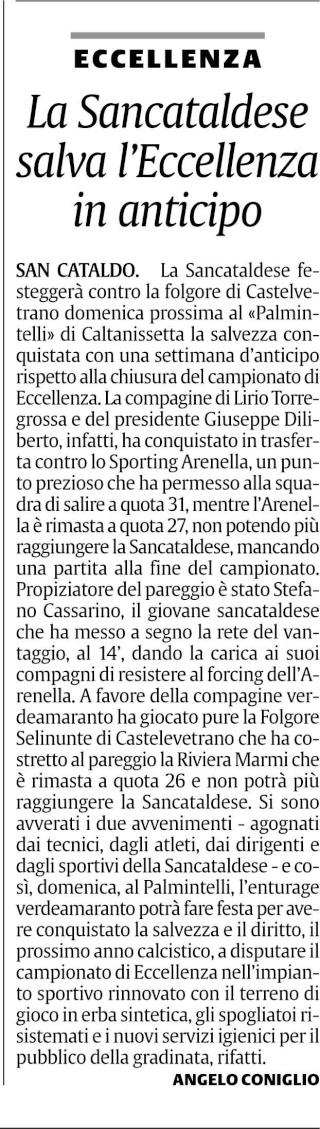 Campionato 29° giornata:Sporting Arenella - Sancataldese 1-1 Sc12