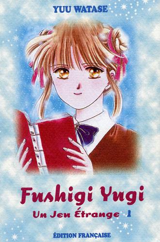 Fushigi Yugi Fushig10