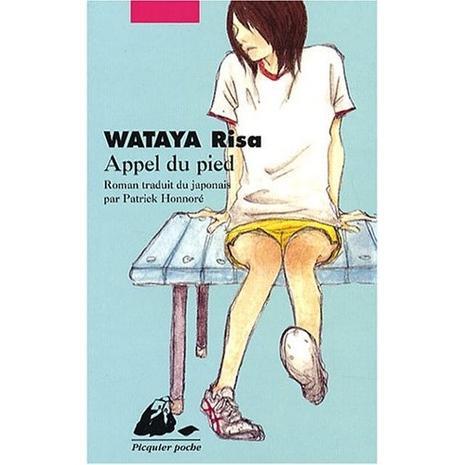 Wataya Risa Appel-10