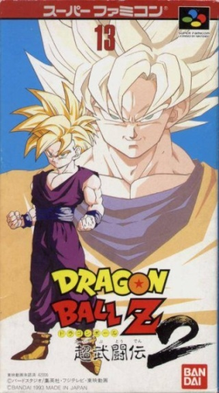 [Listing] Dragon Ball 352px-10